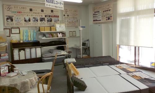フィットラボオーダーメイド枕売場