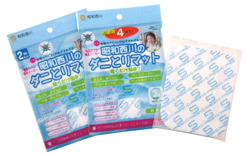 日本アトピー協会推薦のハウスダスト対策に最適なダニを吸着するしーとです。
