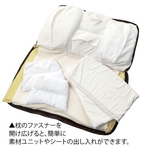 寝ごこち贅沢まくら、簡単に高さ調整が可能。
